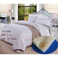 东莞厂家新开发的健康环保床垫被子冬装填充棉大豆纤维棉大豆絮片