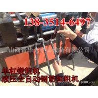 贵阳工程加固钢筋连接镦粗机山西和顺镦粗机价格