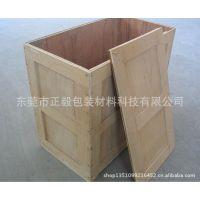 东莞出口杉木胶合木箱|东莞出口杂木熏蒸包装木箱|