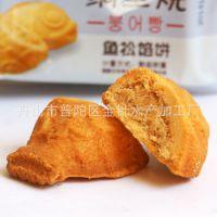 一件代发:优之工坊 鲷鱼烧 鱼松馅饼约35g/小包 休闲零食