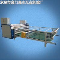 厂家供应无版1.2米加强型热转移服装数码滚筒热转移印花机