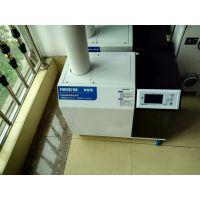 百奥高频振荡超声波加湿器PH03LA 3公斤喷雾增湿、保湿、降尘