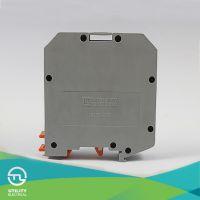 尤提乐直销 JUT1-50接线端子 导轨式接线端子  冷压接线端子