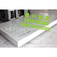 供应6061-T651铝棒 进口6061-T651圆棒 东莞6061铝合金棒批发零切