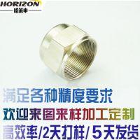 铜螺母 六角铜螺帽紧固件 现货 来图来样加工定制 材质可选