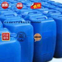 LS-692苄基缩水甘油醚厂家直销现货供应广东广州CAS89616-40-0