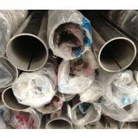 不锈钢热水用管 304直饮水不锈钢管 顺德304圆管(28.6*1.2)
