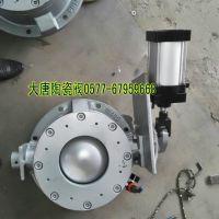 气动圆顶进料阀YDF-200,仓泵气动耐磨卸灰阀,仓泵气动卸料阀YDF