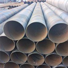 直径80、90公分螺旋钢管厂家发货