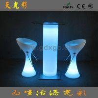 休闲咖啡桌 酒吧LED桌子 110CM尺寸高台 LED发光家具 质量保证
