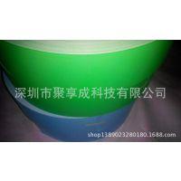 整卷不干胶标签表面染色,PE塑料薄膜满面纯色过光哑油防掉色加工