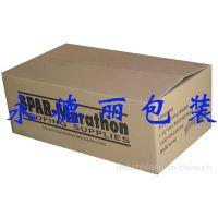 青岛永德丽纸箱厂定做高强度高韧性外贸纸箱