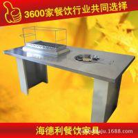 经典不锈钢烤涮桌 木炭火锅烧烤一体桌 烤涮桌厂家定做 优质品
