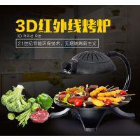 烧烤炉烤肉炉 红外线电烤炉 韩式无烟烤炉商用自助餐设备