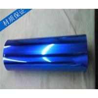优质6*0.5宝石蓝不锈钢装饰管,高档蓝宝石不锈钢管,无砂眼不锈钢镀色装饰管,厂家直销