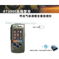 AT8900高端醉驾酒精测试仪用于交警测试司机酒精含量是否超标的酒精测试仪。