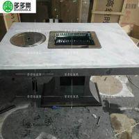 深圳厂家供应 韩式涮烤一体桌 烧烤火锅桌 多多乐家具