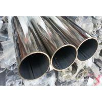 304 316不锈钢管 毛细管 工业灰面管 水管管材 卫生管 抛光管