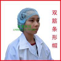 建博长期供应双筋一次性卫生帽透气环保 一次性工作帽