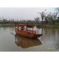 高低蓬船 苏航厂家特价玻璃钢游玩船 现货仿古观光船