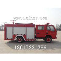 超优惠价格供应JDF5071GXFSG20A东风锐铃3吨水罐消防车