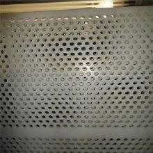 金属冲孔板 冲孔板价格 过滤圆孔网