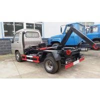 小型福田拉臂式垃圾车及配套垃圾箱价格13135738889