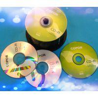 CD盘厂供应CD-R光盘制作,光盘印刷 成套服务