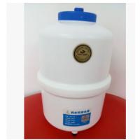 民泉净水配件直销 亦正3.2G带泄压阀压力桶 家用纯水机压力桶