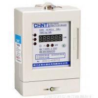 正泰单相电子式预付费电能表插卡电能表DDSY666