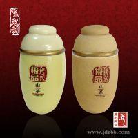 陶瓷茶叶罐加字,加LOGO,蜂蜜罐子,茶叶罐加字