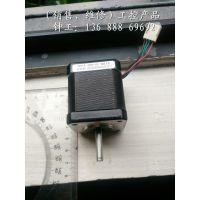 4118L-01-RO 2.0A/4118L-01-RO 1.7A步进电机