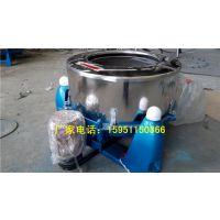 正品直销304不锈钢25公脱水机 小型工业脱水机甩干机 脱水设备出厂价