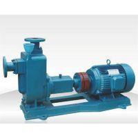 中山自吸泵、广州中开泵业、自吸泵叶轮