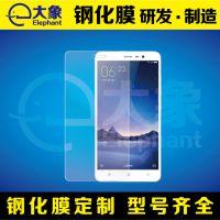 红米 3S手机钢化玻璃膜 承接OEM订单