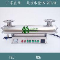信诺包邮二次供水处理紫外线杀菌器3支管360瓦口径100无二次污染食品级