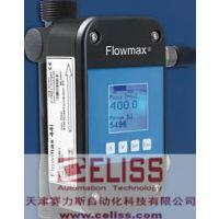 高品质德国MIB GmbH超声波流量计