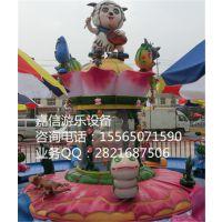 嘉信游乐JX-PQZC喷球战车儿童游乐设备
