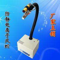 自动离子风蛇 防静电离子风蛇 感应连体式离子风蛇厂家