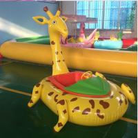吹塑一体水上手摇船 亲子手摇船河南藏龙热卖 儿童单人手摇船厂家生产
