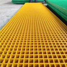 旺来玻璃钢格栅板安装 电厂专用钢格板 格栅盖板