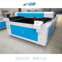 金属非金属激光混合切割机不锈钢亚克力等材料厂家直接供应