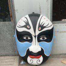 内江玻璃钢雕塑戏曲脸谱面谱舞台表演道具手绘树脂戏剧面具雕塑