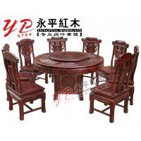 永平红木供应1.38米古典中式拼雕圆台黑酸枝家具