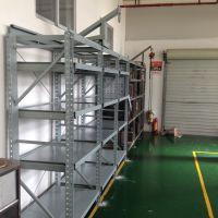 模具厂模具架塑胶厂模具架五金模具架低价模具架仓库模具货架www.hzhuiyuan888.com