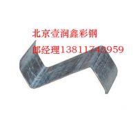 钢结构镀锌Z型钢北京零售价