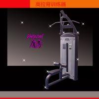 宁津环宇魔尊系列 高拉背力量型训练器 厂家直销