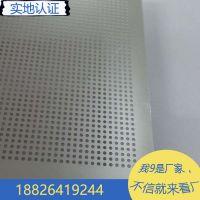 广州冲孔厂供应卷料冲孔网 镀锌板冲孔加工 各种图案数控冲孔加工
