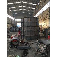 京伟电力检查井钢模具,化粪池模具厂家