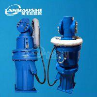山东潜水推流器厂家 潜水推流器哪家好 水下推进器